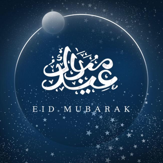 RR Index 1100x1100px ALS Eid Mubarak 2020